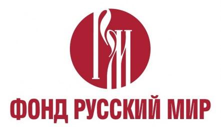 ruskijmir